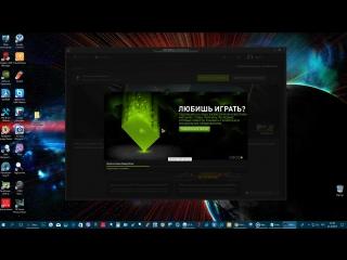Обновление драйвера Nvidia.