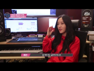 [SHOW] 171129 Hyomin @ JTBC - Mix and the City - EP3 (Hyomin Cut)