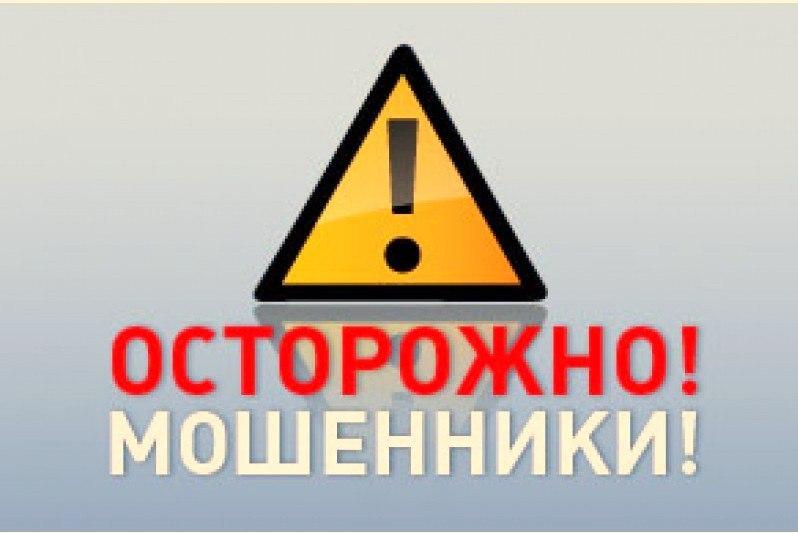 Мошенники обращаются к томским предпринимателям под видом сотрудников Роспотребнадзора
