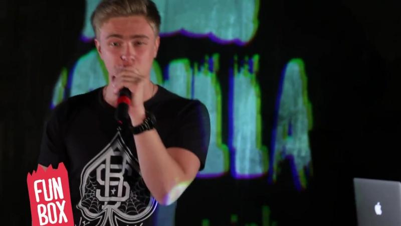 FUNBOX LIVE Даниил Кочешов KReeD (BLACK STAR)