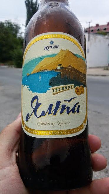 Пиво Крымское