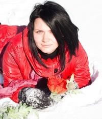 Ирина Кастырина