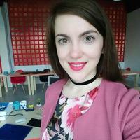 Лена Трофимова