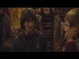 Гарри Поттер слушает Замая