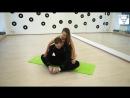 SLs Как сесть на шпагат.Тренер Литвинова Алина