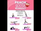 Супер упражнения для попы