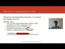 30 Протокол TCP скользящее окно Курс Компьютерные сети