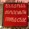 Комитет по бойкоту выборов, Н.Новгород