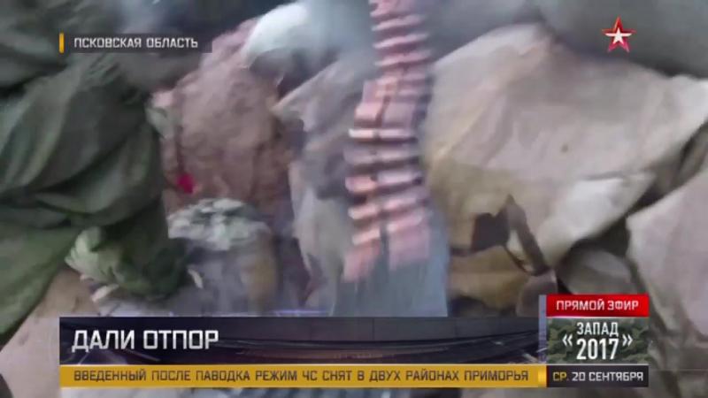 Огневое противостояние «диверсантов» и бойцов ВДВ уникальные кадры с учений «Зап