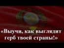 Если бы СССР не распался!