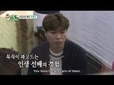 My Ugly Duckling 171224 Episode 68 English Subtitles