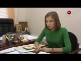 Интервью Н.В.Поклонской телеканалу