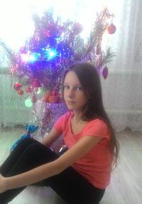 Арина Лащёнова