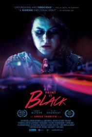 Добавь черного / Paint It Black (2016)