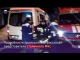 Двое пожарных погибли при тушении пожара на севере Москвы