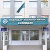 Pavlodarsky Tekhnologichesky-Kolledzh