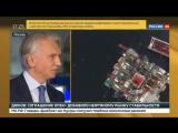 Россия 24 - Александр Дюков запасы нефти в новом месторождении составляют 250 миллионов тонн - Россия 24