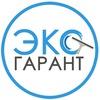 Уборка, химчистка, клининг в Тольятти |ЭкоГарант