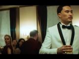 Скриптонит - Это моя вечеринка