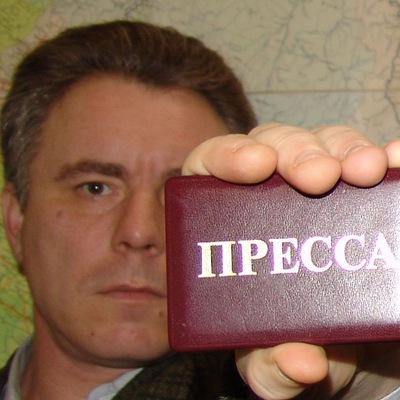 Валерий Валерич