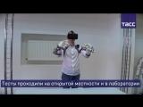 #Робот #Федор полетит в #космос в 2021 году httpswww.computerworld.runewsRobot-Fedor-poletit-v-kosmos-v-2021-godu
