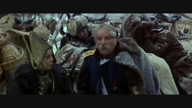 Понедельник после прощёного воскресения (Сибирский цирюльник 1998г)