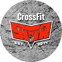 Логотип CrossFit SMR / КроссФит Самара
