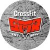CrossFit SMR | КроссФит Самара
