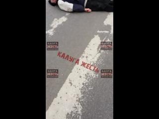Мужчину сбили на пешеходном переходе!((