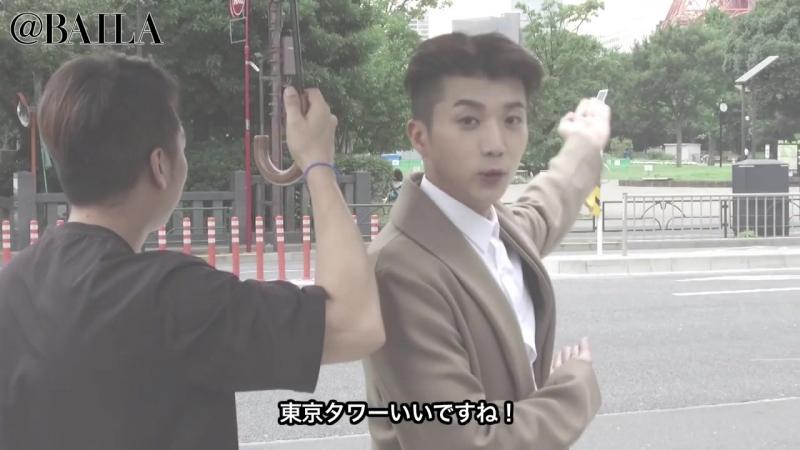 プレゼントつき☆ BAILA11月号掲載【WOOYOUNG from 2PM】メイキングムービー