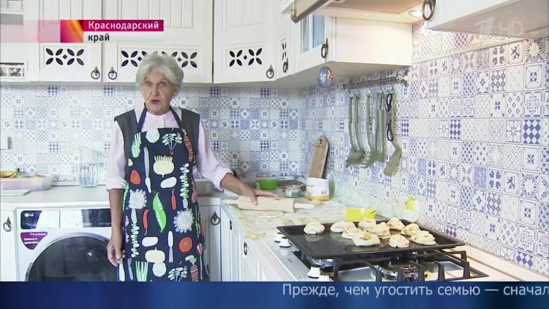 Краснодарская бабушка-блогер произвела в социальных сетях фурор