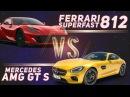 Ferrari 812 Superfast VS Mercedes-AMG GT S - Кто победит