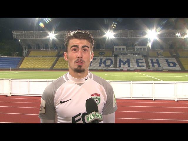 Защитник «Тосно» Руслан Абазов и кубковой победе над «Тюменью»