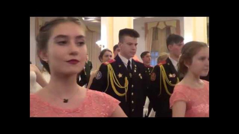 Кадеты отметили 203-ю годовщину со дня рождения Лермонтова. 1МКК. Кадеты на балу.