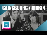Serge Gainsbourg &amp Jane Birkin