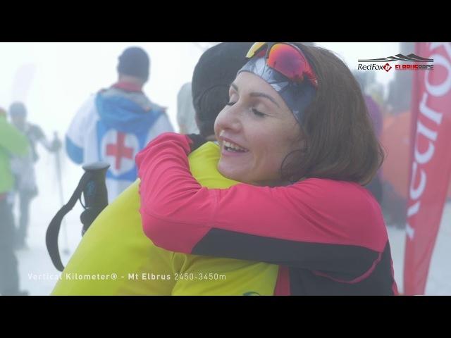 Red Fox Elbrus Race - 2017