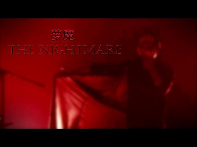 夢魔 The Nightmare Buck Tick English Sub