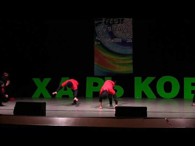 178 Коллектив экстремального танца Мотор Шоу КУНГ ФУ MOTOR DANCE FEST 19 11 17 178