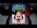 Микки: И снова под Рождество