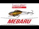 Балансир Lucky John Pro Series MEBARU. Игра приманки под водой