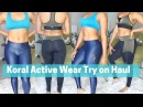 KORAL ACTIVE WEAR TRY ON HUAL REVIEW FOR CURVY GIRLS DejaFitBeauty