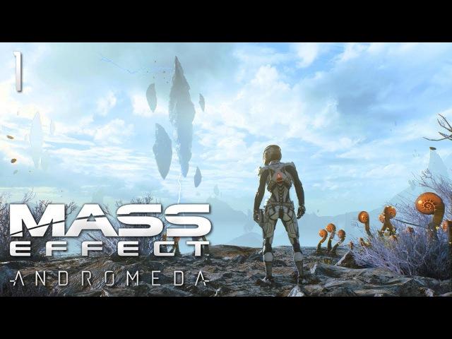 Прохождение Mass Effect: Andromeda - Новая галактика 1