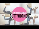 Kim Kardashian butt workout ♥