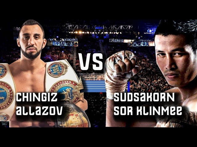 (TOP FIGHT !) Chingiz ALLAZOV vs SUDSAKORN KLINMEE - Kickboxing