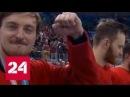 Последний день Олимпиады три россиянки завершают масс старт хоккеисты завоевали золото Россия 24