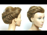 Braided Hairstyle For Long Hair Tutorial. Wedding Updo Step by Step