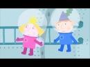 Ben And Holly's Little Kingdom The Elf Rocket Episode 44 Season 1