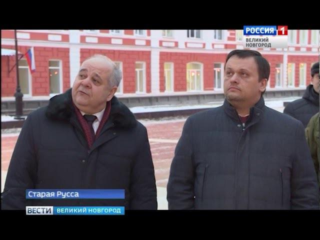 ГТРК СЛАВИЯ Никитин в Старой Руссе осмотр площади 19 01 18