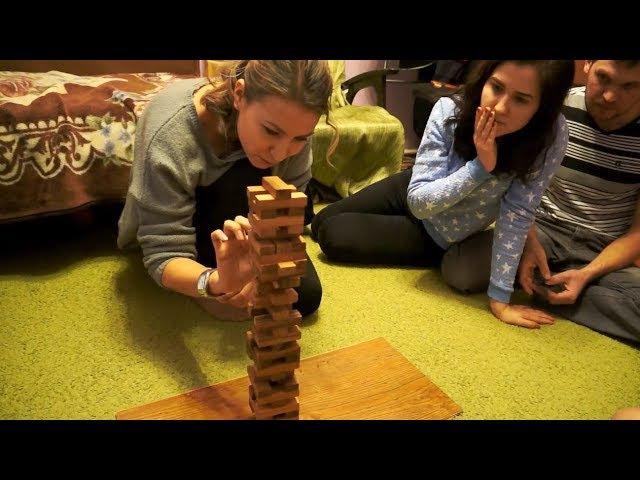 Как играть в игру дженга - с друзьями!