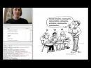 Вебінар: Компетентнісні завдання з розвитку мовлення в початковій школі